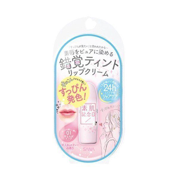 新感覚のティントリップ? 素肌記念日『フェイクヌードリップ 01 甘えんぼピンク』をご紹介に関する画像1