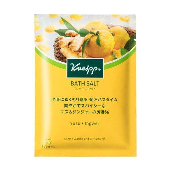 香りは決まっていても容量で迷ったらこれ! Kneipp(クナイプ)『クナイプ バスソルト ユズ&ジンジャーの香り』をレポに関する画像1