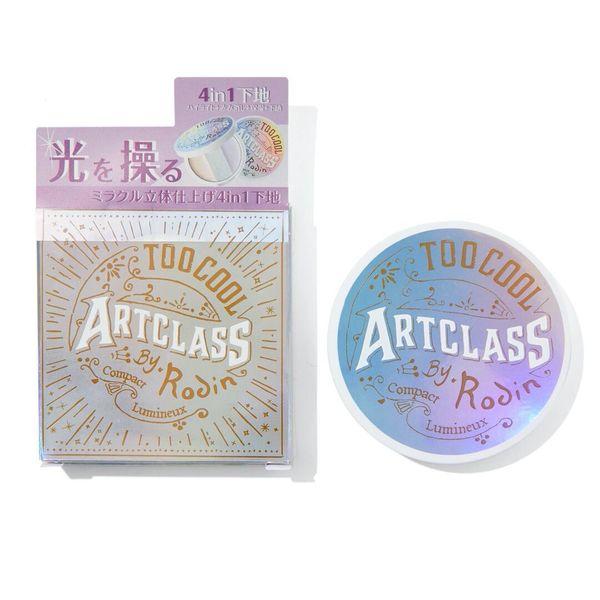 3色で作る立体感♡ 『アートクラス バイ ロダン ルミナス バーニッシュ』をレポに関する画像1