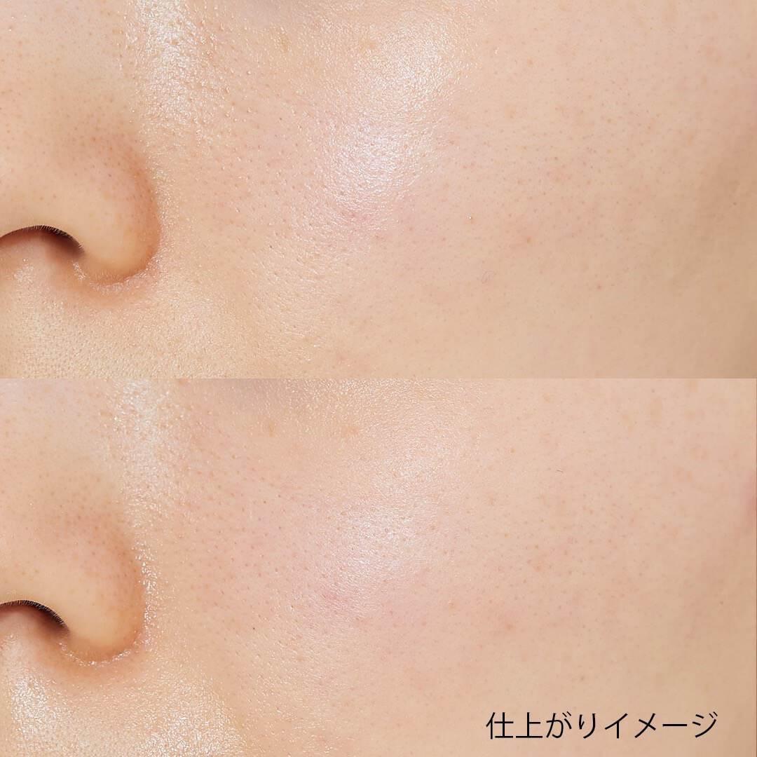 美容オイル配合!Borica(ボリカ)『美容液マスクプライマー』の使用感をレポに関する画像10