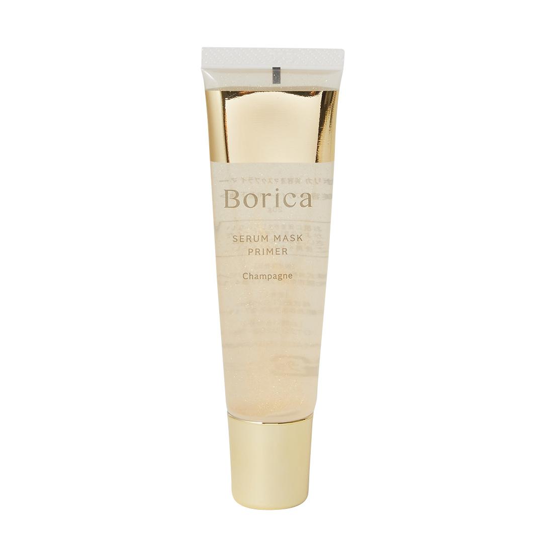 美容オイル配合!Borica(ボリカ)『美容液マスクプライマー』の使用感をレポに関する画像4