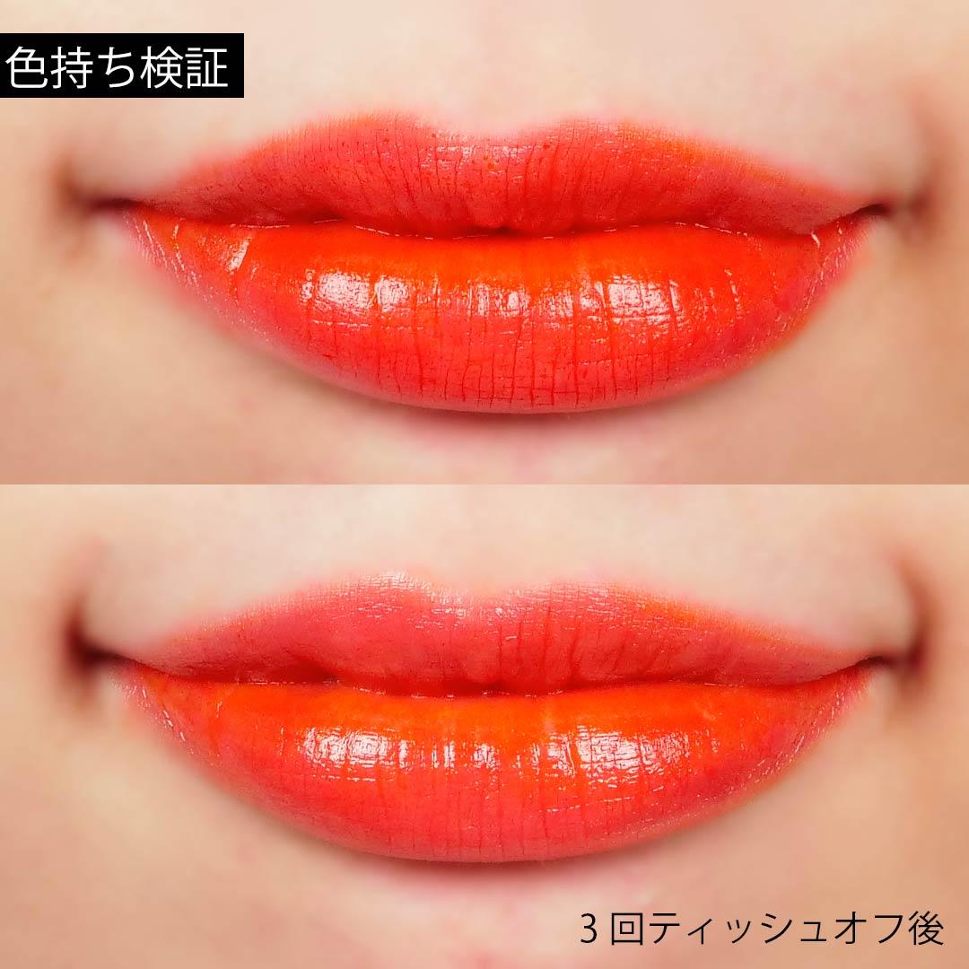ジューシーに色づく元気なピンクグレープフルーツオレンジ!に関する画像13