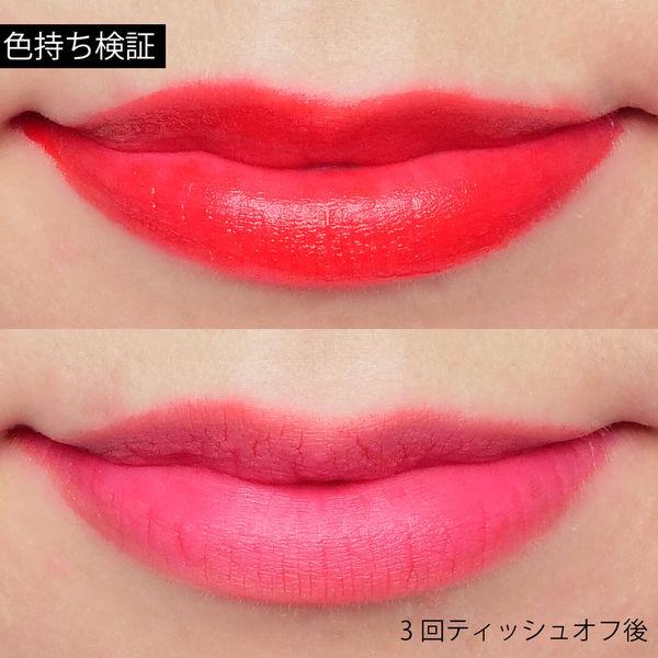 ベルベットリップティントでチェリーっぽい鮮やかな唇に!に関する画像12
