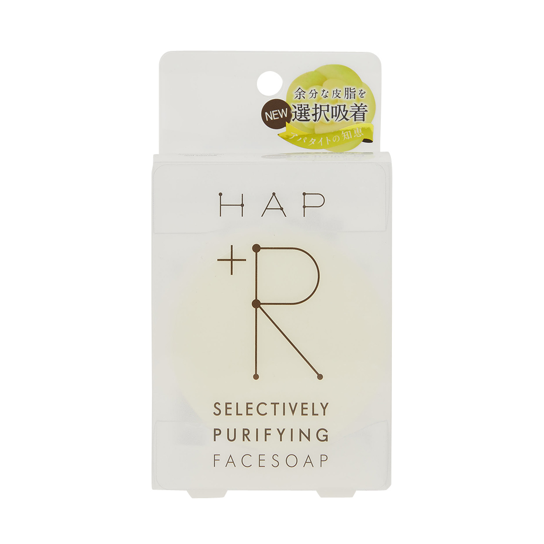 素肌の美しさを引き出すHAP+R(ハップアール)『フェイスソープ』をご紹介に関する画像4