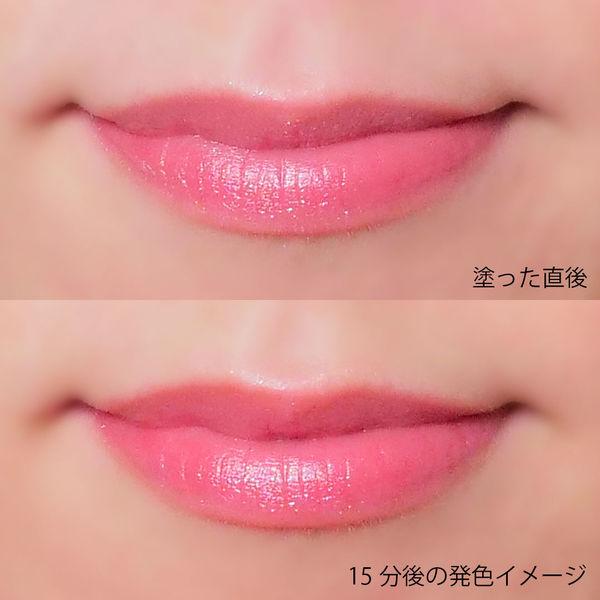 ぷるぷるな唇に仕上げるキャンディのようなリップバームに関する画像7