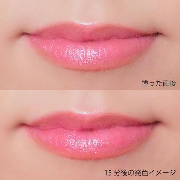 ホロパープルのかわいいキラキラリップバームは潤いと色持ちが魅力の秘密に関する画像6