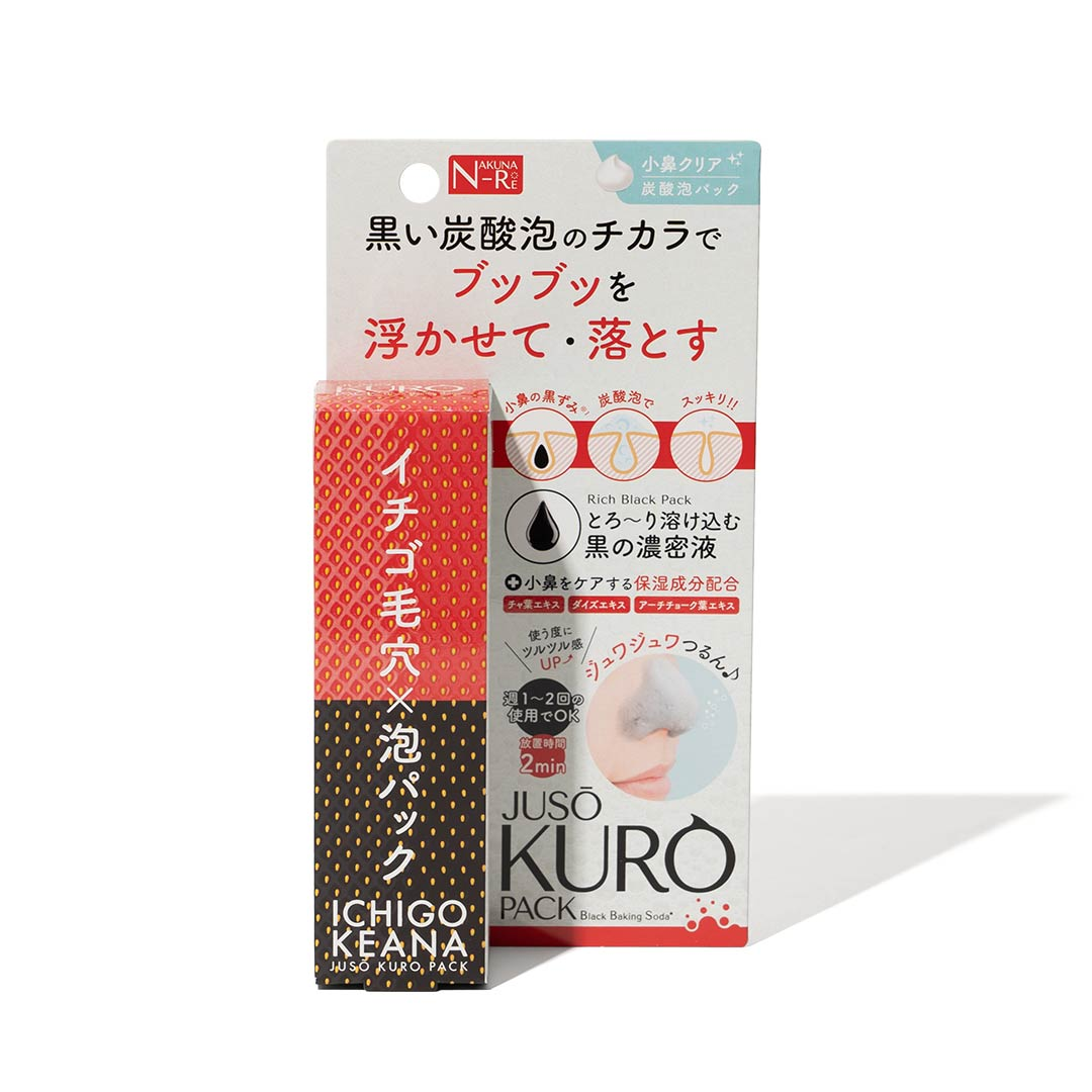炭酸泡の力で小鼻の黒ずみスッキリ! JUSO KURO PACKをご紹介に関する画像1