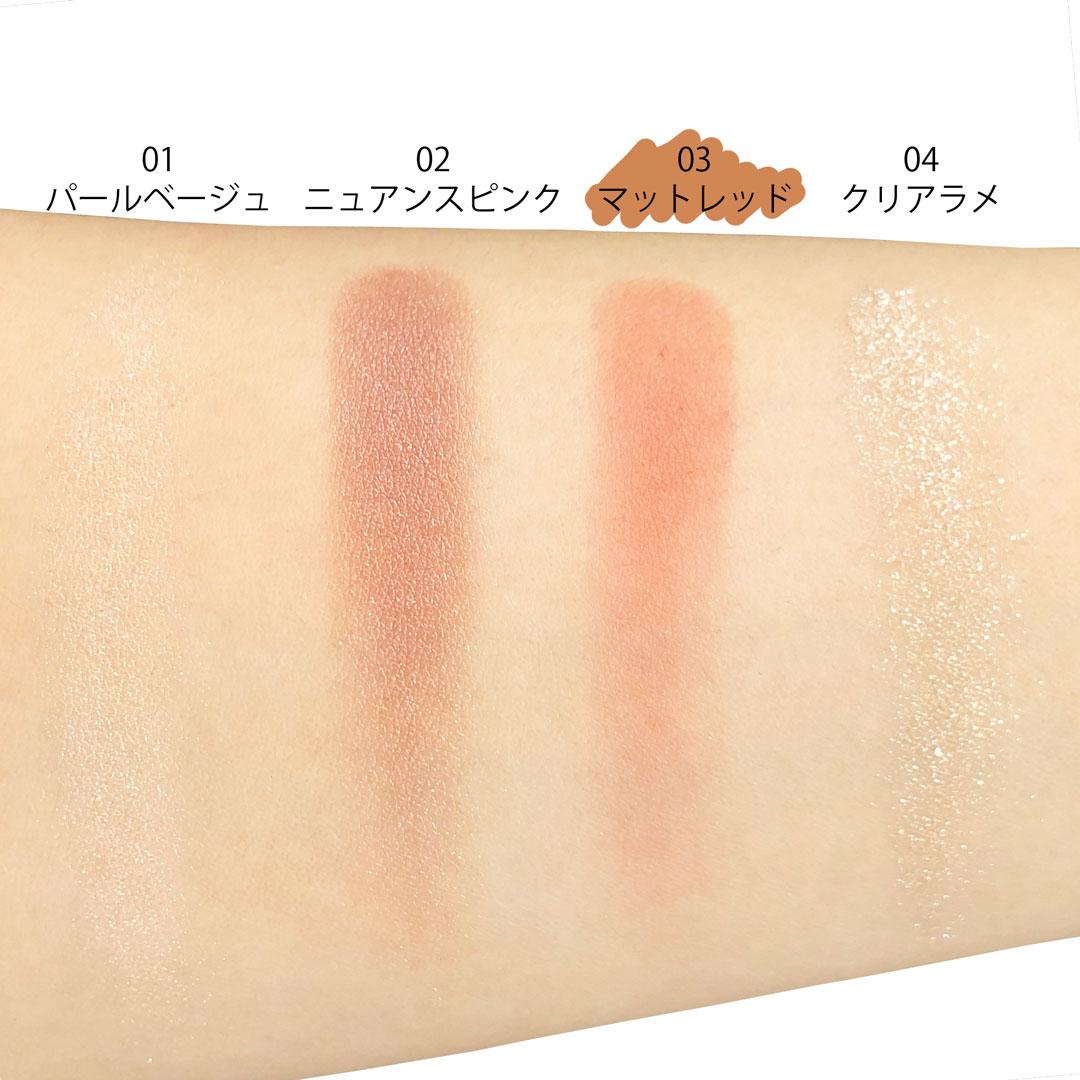 たった400円!? ふんわり色づく旬のオレンジレッドに関する画像6