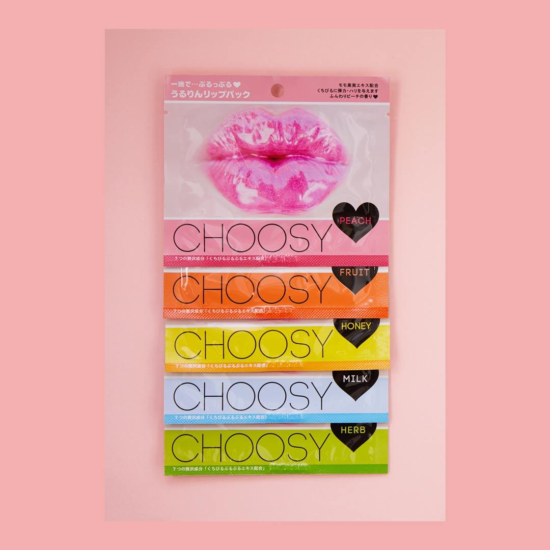 CHOOSY(チューシー )リップパックで唇のスペシャルケアを!人気パック5種類をご紹介!に関する画像1