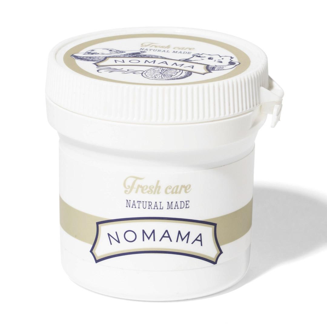 国産スキンケアブランド『NOMAMA(ノママ)』の無添加クリームでしっとりみずみずしい肌を手に入れよう!に関する画像8