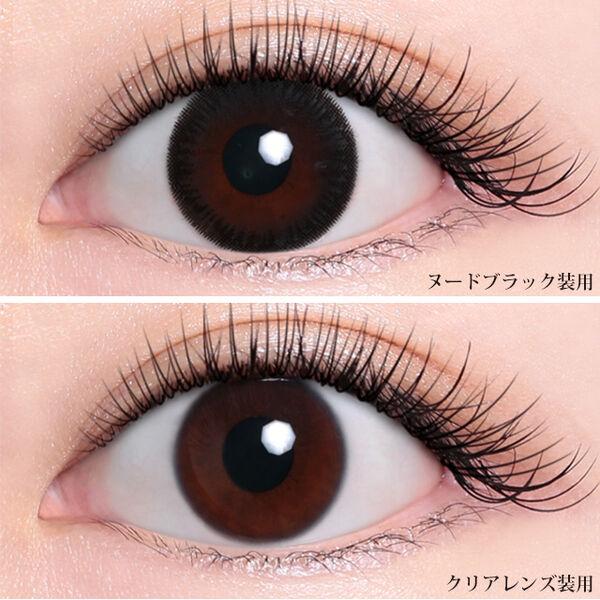 ティアリーアイズの瞳にキラキラ輝きを与えるカラコン『ティアリーアイズ ヌードブラック』をご紹介に関する画像4