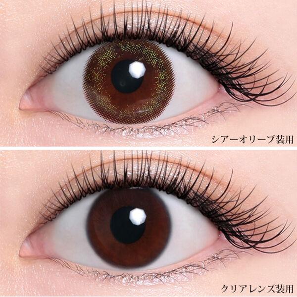 洗練された印象のTiary eyes(ティアリーアイズ)『ティアリーアイズ 1日使い捨て シアーオリーブ』をご紹介に関する画像4