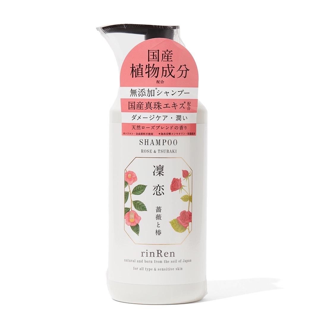 芳醇なローズの香り!国産植物由来成分でしっとりまとまる髪に導く無添加シャンプーに関する画像1