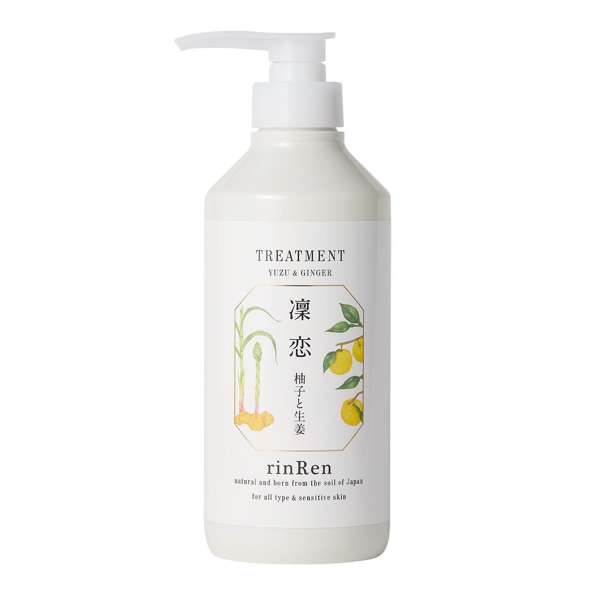 爽やかなユズの香り!国産植物由来成分でハリコシある髪に導く無添加トリートメントに関する画像1