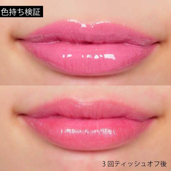 光沢がきれいなプルプル唇になれるリップグロス、16brand(16ブランド)『16カラールールズ ローズカナッペ 』をご紹介に関する画像7