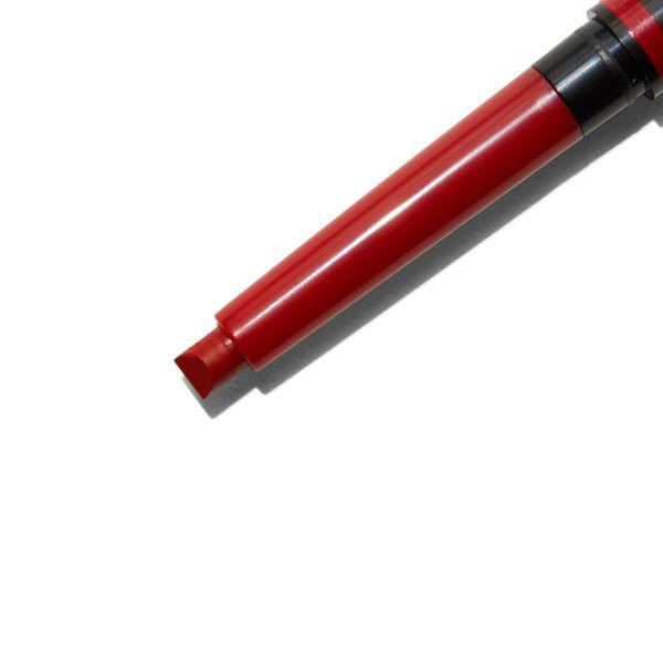 G9SKINから登場 ファーストブレンディングペンシル 04. レッドライトに関する画像1