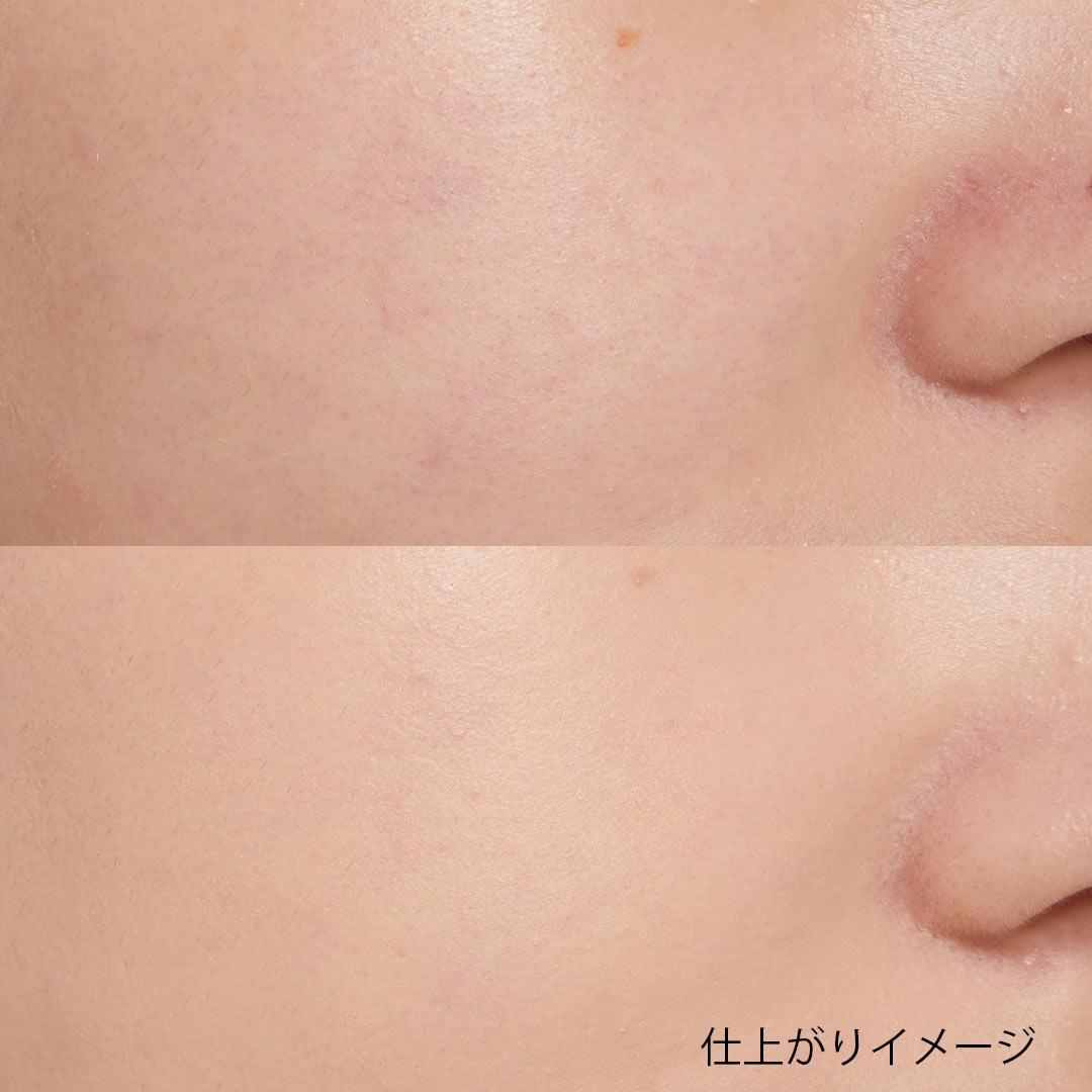 HAKU 薬用美白美容液ファンデはメイクしながら肌を美しくケア!に関する画像18