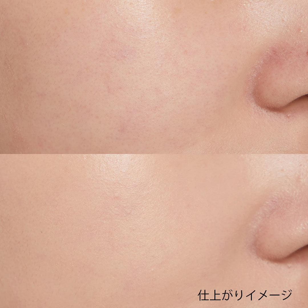 HAKU 薬用美白美容液ファンデはメイクしながら肌を美しくケア!に関する画像13