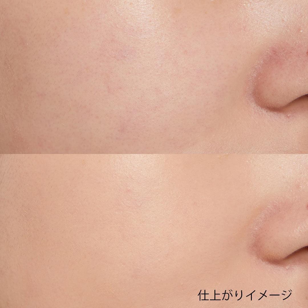 HAKU 薬用美白美容液ファンデはメイクしながら肌を美しくケア!に関する画像12