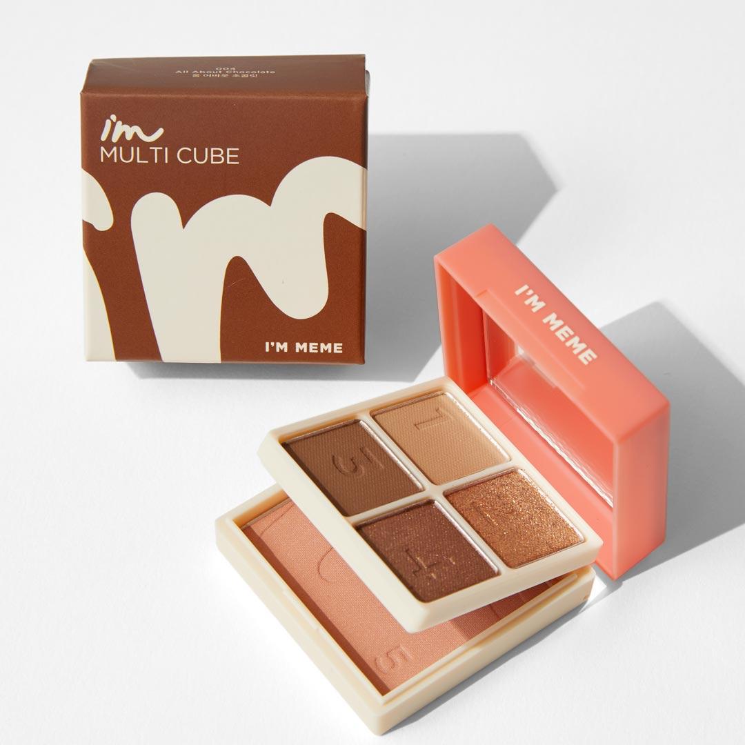 アイムミミ マルチキューブ 004 オールアバウトチョコレート 大人な雰囲気たっぷりのブラウンカラーパレットに関する画像6