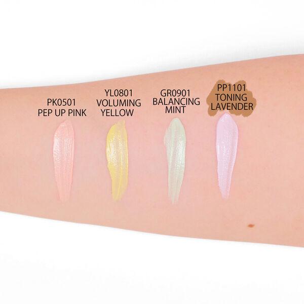 透明感*のある肌に!MAKEHEAL(メイクヒール)『ウォンピエルカラーレーザー PP1101 TONING LAVENDER』の使用感をレポに関する画像9