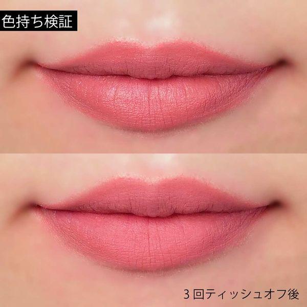 """唇に自然な血色感 """"MLBBカラー""""の韓国リップに関する画像10"""
