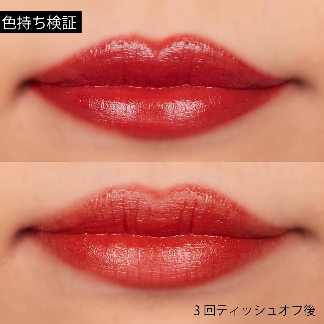大人気!韓国DHOLICのコスメブランド『バビメロ』のリップティント 落ちにくい秘密に迫る!に関する画像9