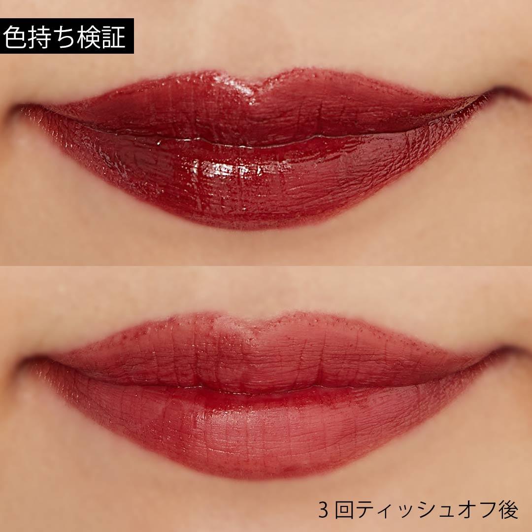 大人気!韓国DHOLICのコスメブランド『バビメロ』のリップティント 落ちにくい秘密に迫る!に関する画像10