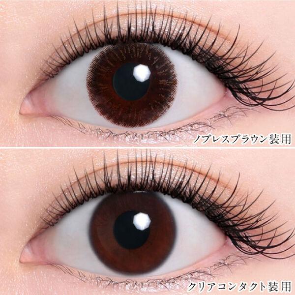 瞳に溶け込む色合いのdazzlin(ダズリン)『dazzlin ワンデー 10枚/箱 (度なし) UN-35 ノブレスブラウン』の使用感をレポに関する画像4
