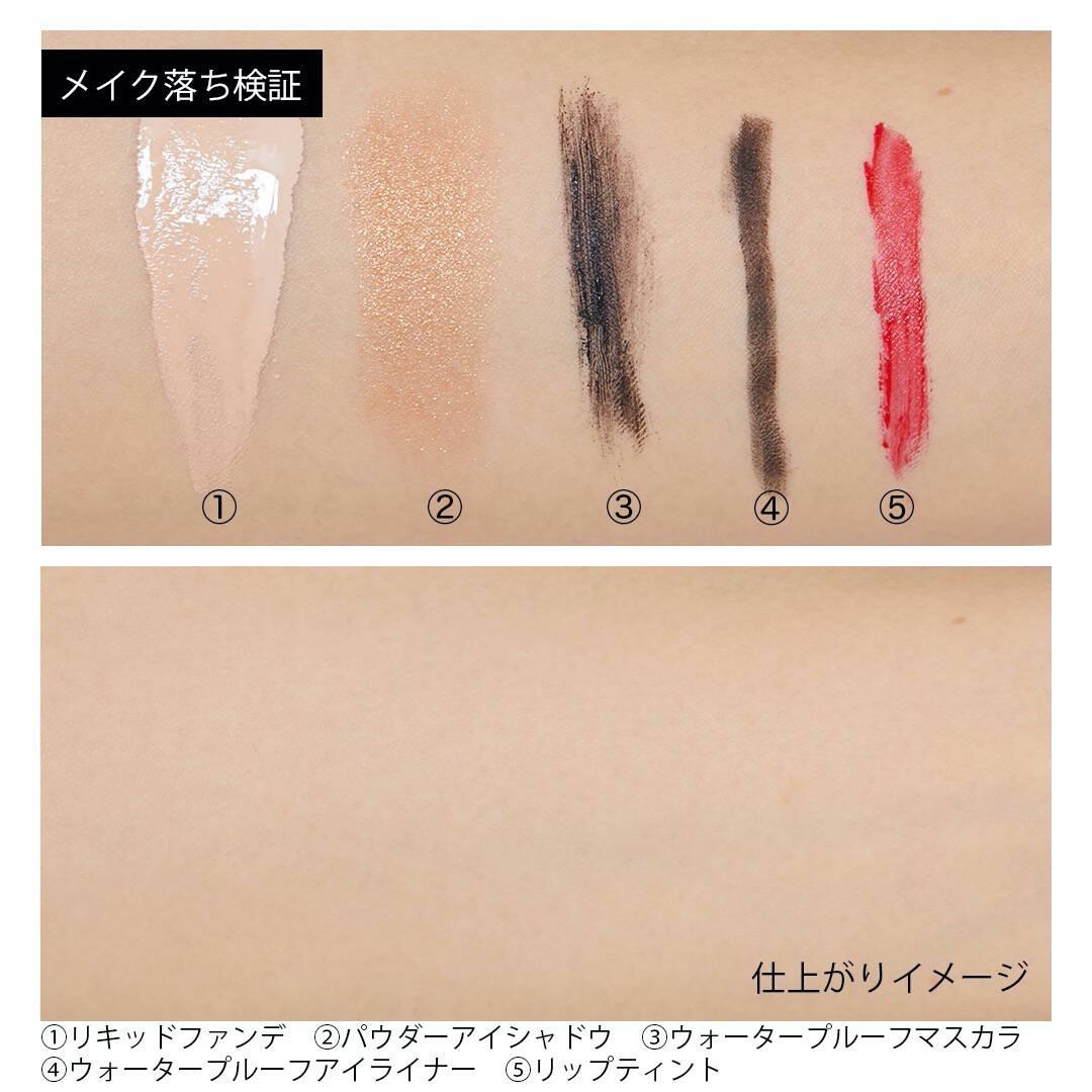 クレンジングリサーチ『水クレンジング マイルドピーリング』の使用感をレポに関する画像12