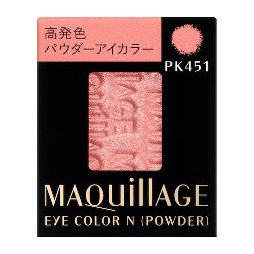 MAQuillAGE(マキアージュ)『アイカラー N(パウダー) PK451 クリアカラー』の使用感をレポ!に関する画像1