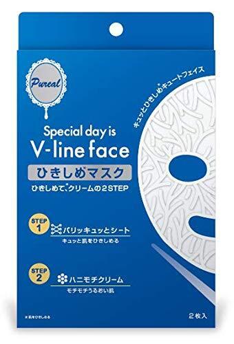 ピュレア『Vライン ひきしめマスク』をご紹介に関する画像1