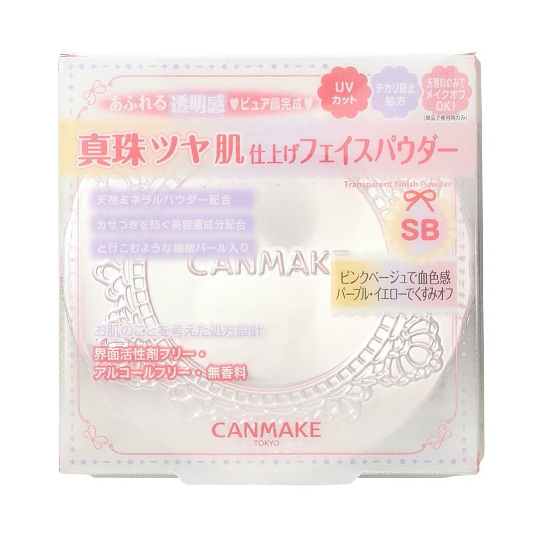 CANMAKE(キャンメイク)『トランスペアレントフィニッシュパウダー シャイニーブーケ SB』の使用感をレポ!に関する画像18