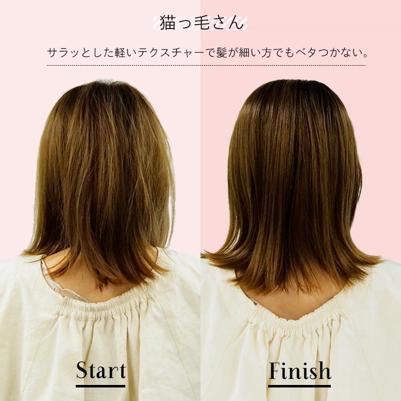 ヘアアイロンの熱で傷んだ髪に。補修成分入り サラサラヘアオイル !!に関する画像8