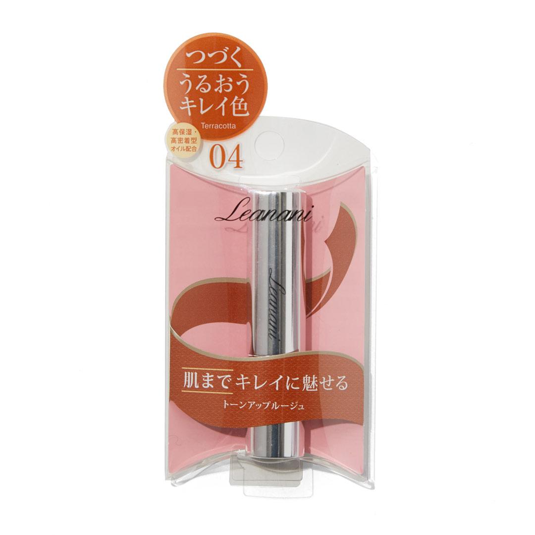 肌色を美しく魅せるレアナニ トーンアップルージュ 大人気カラーのテラコッタ!に関する画像5