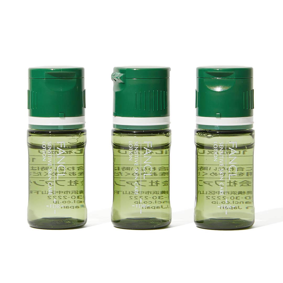 夏のバカンスにもぴったり♡ ミニサイズで持ち運びしやすいファンケルの乾燥敏感肌ケア化粧水 に関する画像6