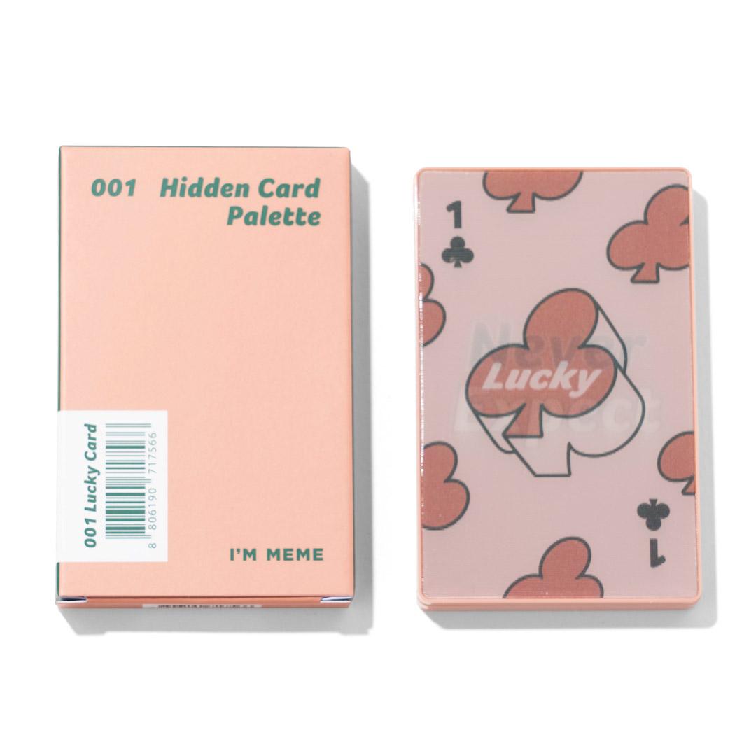 カードサイズの10色パレット I'M MEME(アイムミミ)の『アイムヒドゥンカードパレット 001 ラッキーカード』をご紹介に関する画像18