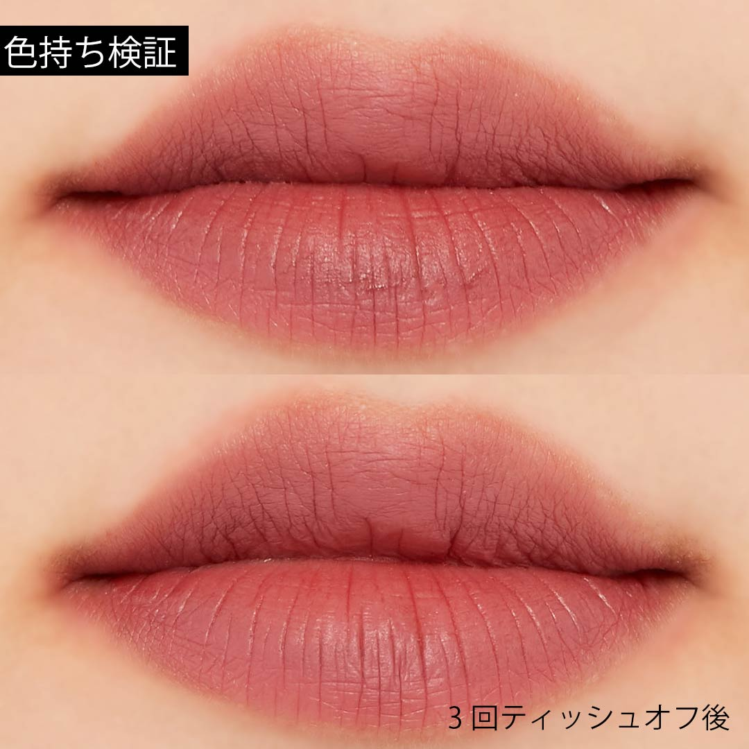 ミステリアスに色づく唇 I'M MEME(アイムミミ)のミステリーブラーティントをご紹介に関する画像32