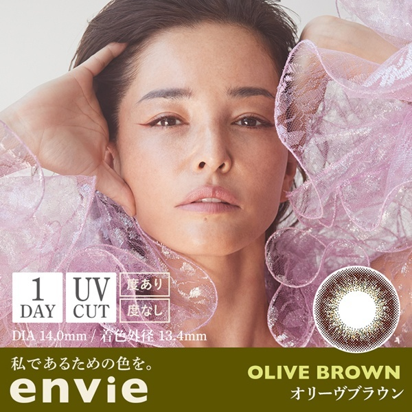 envie(アンヴィ)『アンヴィ ワンデー オリーブブラウン』をレポ!に関する画像1