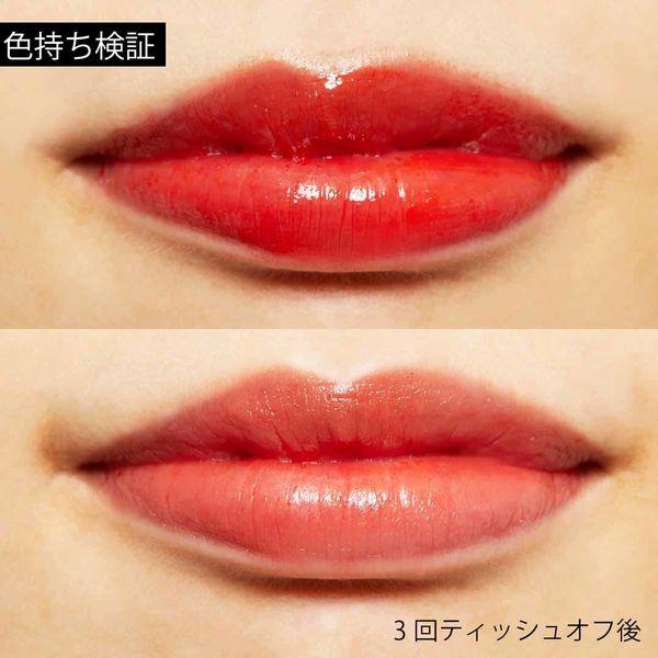 果実の潤いを唇にプラス♡ lilybyred(リリーバイレッド)から登場した、『#05 秘密が多いグレープフルーツのふり』をご紹介に関する画像16
