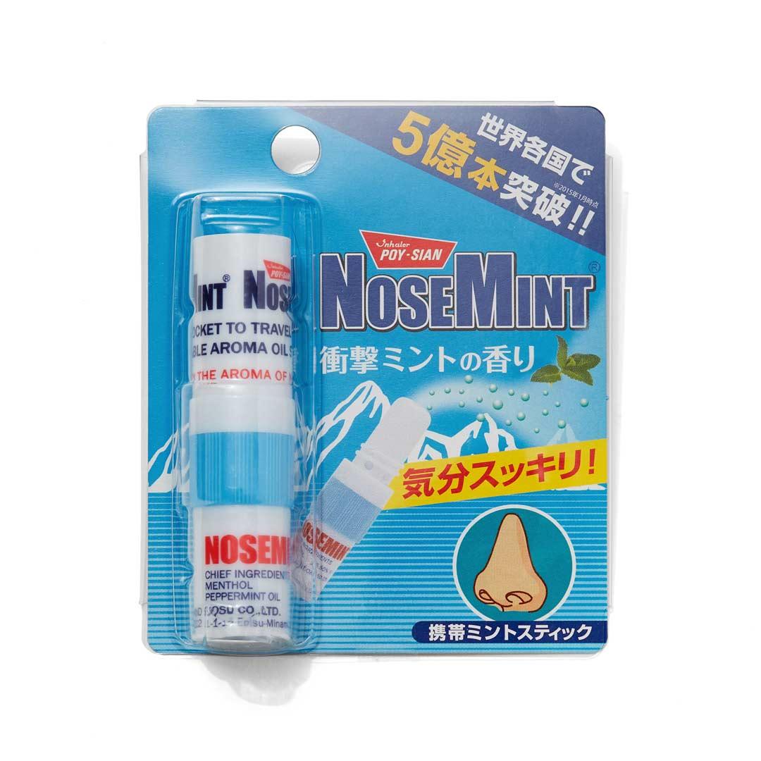 これ1本で気分リフレッシュ! 吸うミント『ノーズミント』をご紹介!に関する画像1
