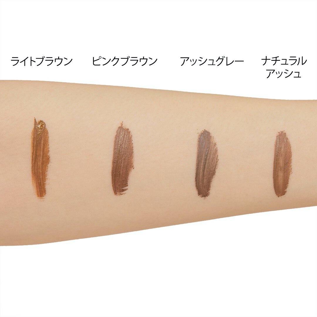ヘビーローテーション『カラーリングアイブロウR 09 ナチュラルアッシュ』の使用感をレポ!に関する画像17