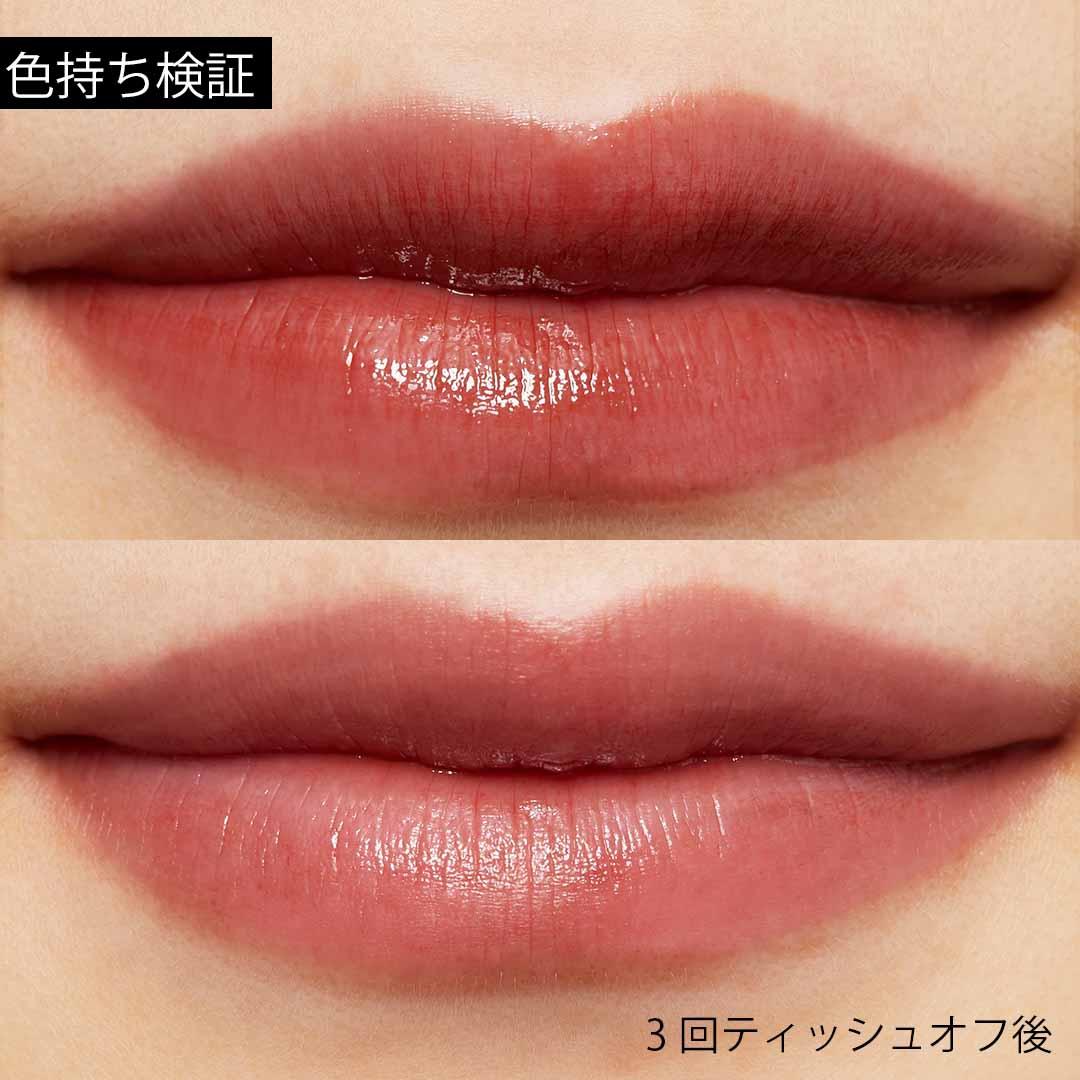 唇からオシャレを楽しむfujikoの『ミニウォータリールージュ05 Friday/ [誘惑せよ]シークレットブラウン』をレポに関する画像7