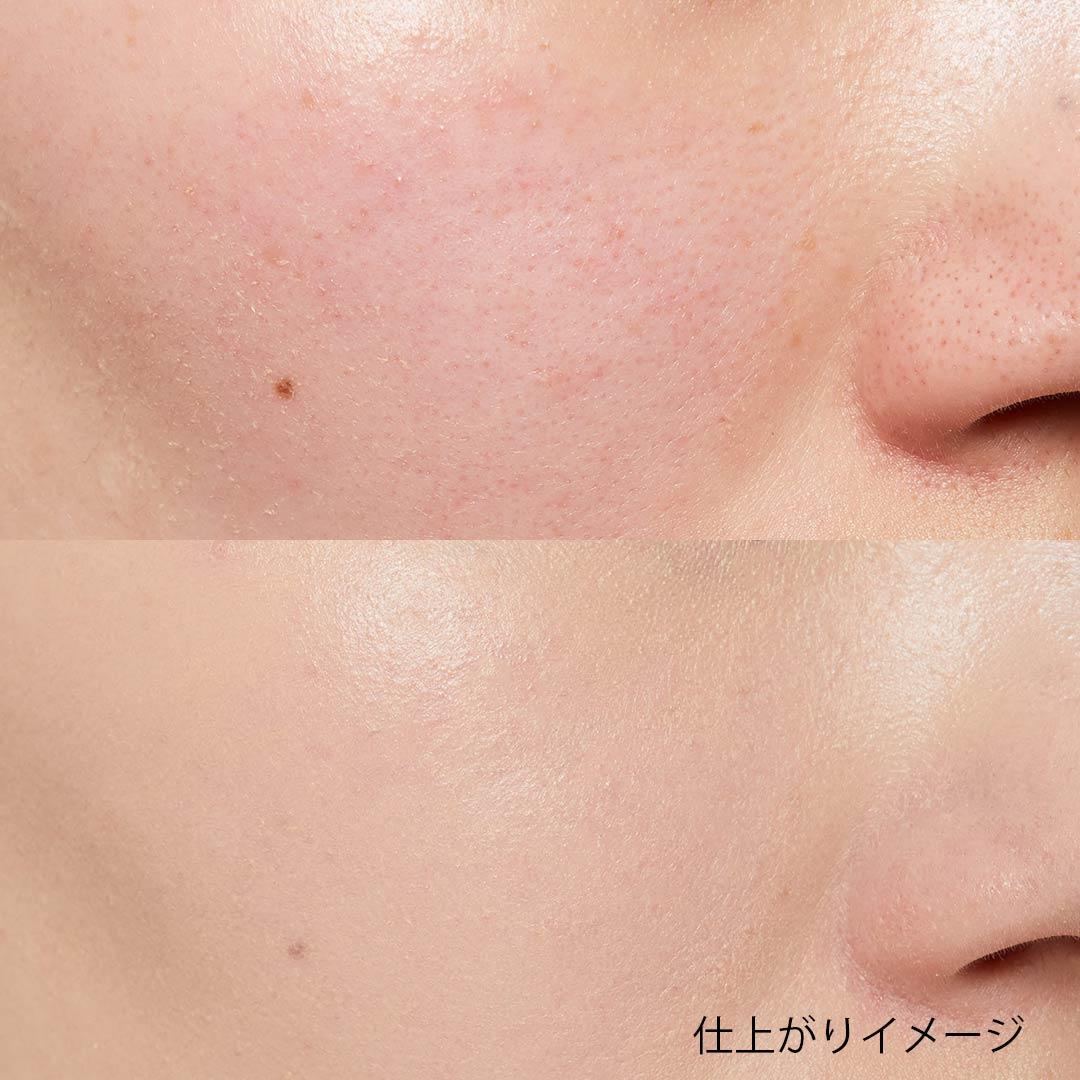 真珠成分配合で肌の内側までしっかり保湿 クラビューのホワイトパールセイションオールデイフィッティングパールセラム 23号をご紹介に関する画像22