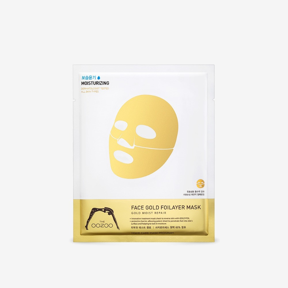 THE OOZOO(ザ・宇宙)『フェイスゴールドフォイレイヤーマスク』の使用感をレポに関する画像1