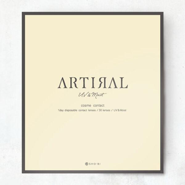 ARTIRAL(アーティラル)『アーティラル UV MOIST ブラウン』の使用感をレポに関する画像4