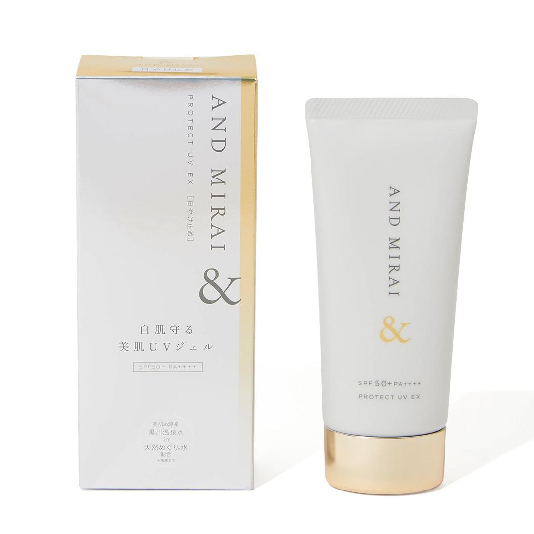 外的環境から肌を守り美しい肌へ! アンドミライのプロテクトUV EXをご紹介 に関する画像1