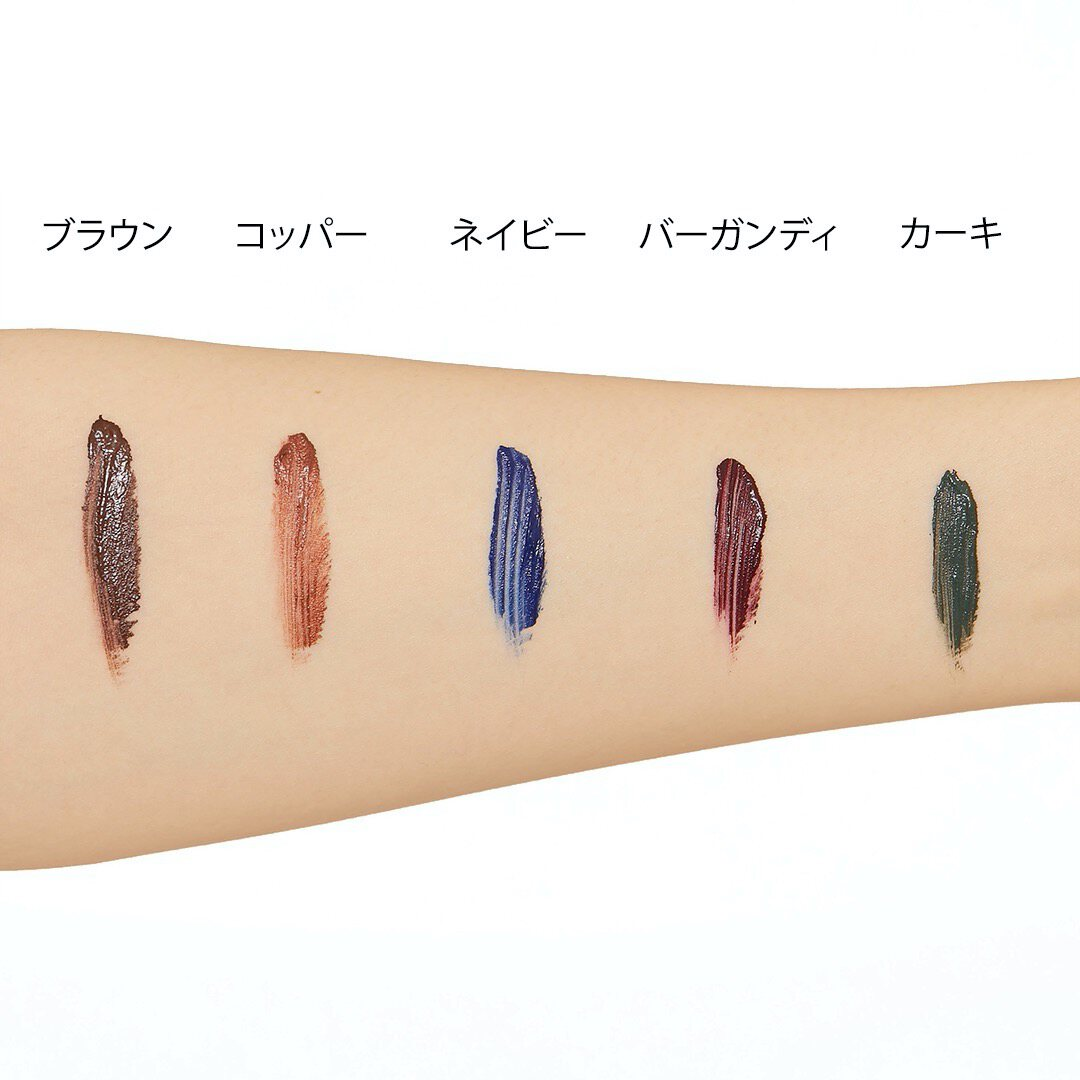 大人気UZU BY FLOWFUSHI(ウズ バイ フローフシ)の『モテマスカラ ネイビー』の使用感をレポ!に関する画像14