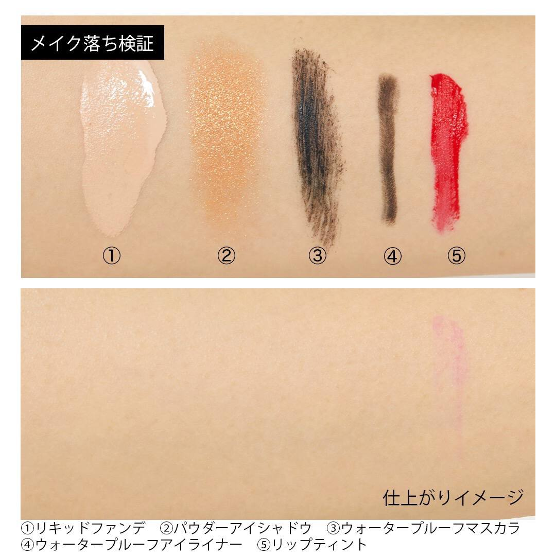 NICE&QUICK(ナイス&クイック)『ボタニカルコールドクリーム』の使用感をレポに関する画像11