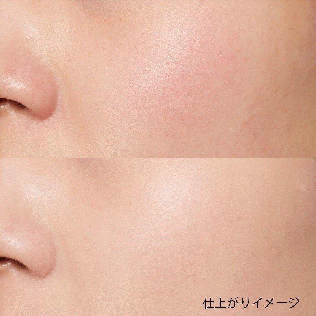 KATE(ケイト)『スキンカバーフィルターファンデーション 01 やや明るめの肌』の使用感をレポ!に関する画像7
